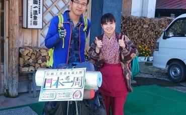 日本一周-自転車で巡る伝統工芸品の旅-part10