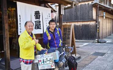 日本一周-自転車で巡る伝統工芸品の旅-part5