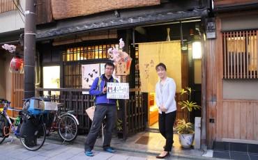日本一周-自転車で巡る伝統工芸品の旅-part6
